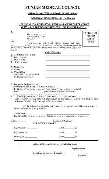 Appli Form for Renewal of Registration-a.pdf - Punjab Medical Council