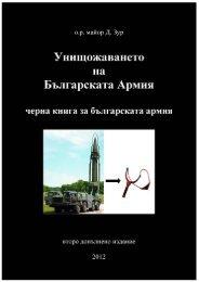 издание 2012 г.