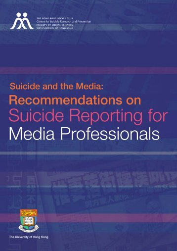 Suicide Reporting for Media Professionals - International ...
