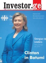 Issue 3, 2012 June-July - Investor.ge