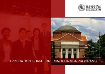 APPLICATION FORM FOR TSINGHUA MBA PROGRAM