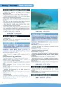 FINAL PROGRAM - Second International Conference on Marine ... - Page 4