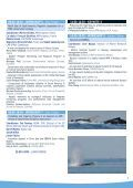 FINAL PROGRAM - Second International Conference on Marine ... - Page 7