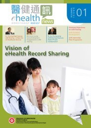 eHealth News Issue No 01 - Electronic Health Record Office
