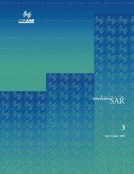 Boletín Informativo SAR No. 3 - Consar