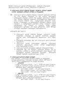 saqarTvelos komunikaciebis erovnuli komisiis - Page 3