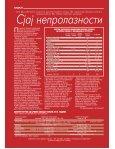 ZR 594.PDF - Crvena Zvezda - Page 2