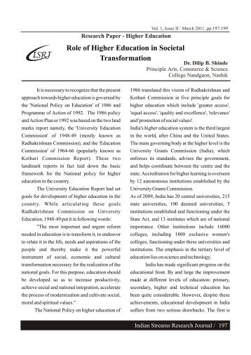 Role of Higher Education in Societal Transformation