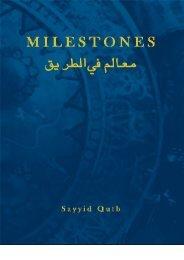 Milestones Special Edition