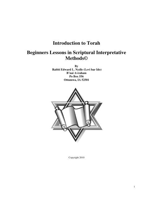 Introduction to Torah Beginners Lessons in Scriptural