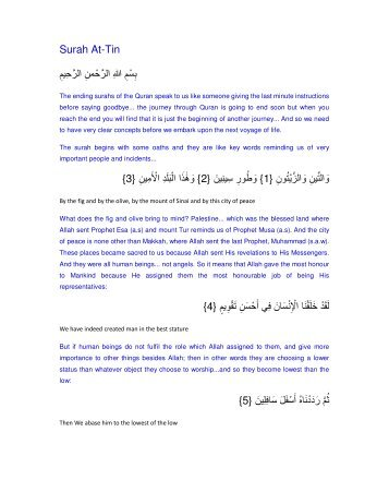 Surah At-Tin }1{ }2{ }3{ }4{ }5 - Farhat Hashmi