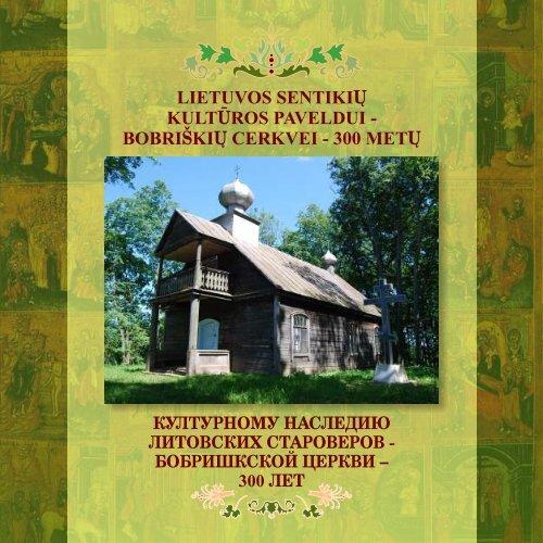 bobriškių cerkvei - 300 metų - Kultūros paveldo departamentas