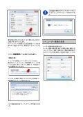TPM1000マルチコードリーダープラス取扱説明書 - 株式会社 ツール ... - Page 7