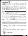 RP360_RP360XP_JPN_Effects_Guide - Seite 4