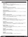 RP360_RP360XP_JPN_Effects_Guide - Seite 5