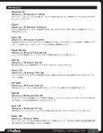 RP360_RP360XP_JPN_Effects_Guide - Seite 7
