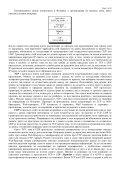 pdf file - Интернет Програмиране с Java - SourceForge - Page 2