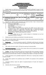 Active Tenders - Directorate General Defence Purchase