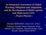 Development of Multi-region and Multi-sector IAM - Project Phoenix -