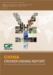 CIF China Crowdfunding Report_Final