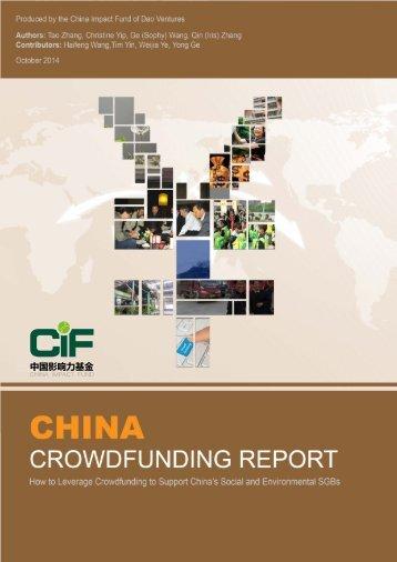 CIF China Crowdfunding Report_Final