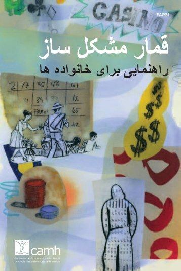 Farsi - Problem Gambling: A Guide for Families - ProblemGambling.ca