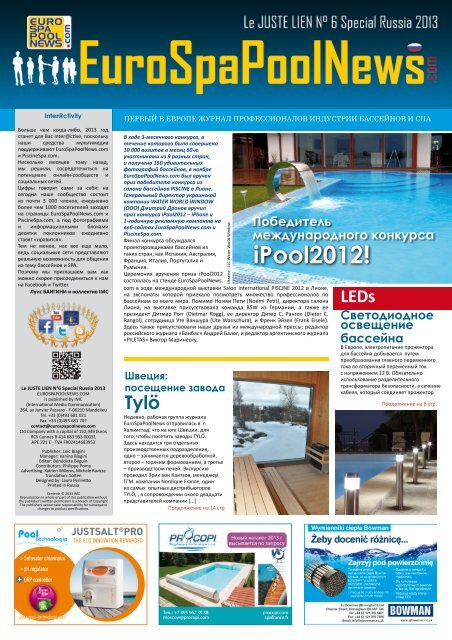 iPool2012! - Eurospapoolnews.com