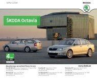 ÅKODA Octavia - Aasta Auto