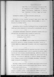 2818_SUa_TUL_liittotoimikunnan_poytakirjat_1924_3.pdf 9 MB