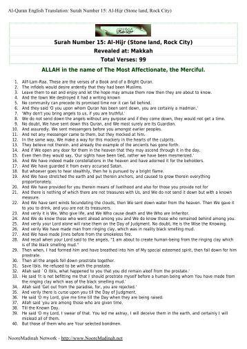Surah Number 15: Al-Hijr (Stone land, Rock City) - Noore Madinah ...
