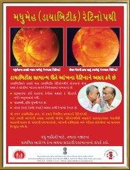 Gujarati Poster