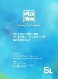 Innovative Sweden - Swedish Institute - Svenska institutet