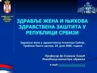 Zdravlje žena i njihova zdravstvena zaštita u Republici Srbiji