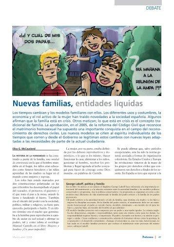 Nuevas familias, entidades líquidas