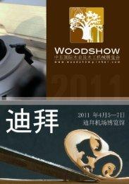 Untitled - Dubai Woodshow