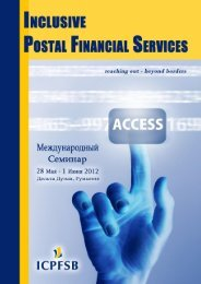 reaching out - beyond borders - Postal Financial Inclusion