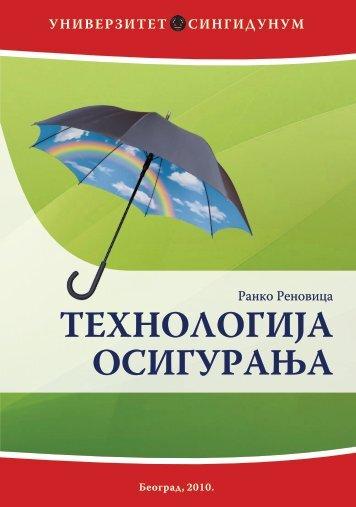 Tehnologija osiguranja.pdf - Seminarski-Diplomski.Rs