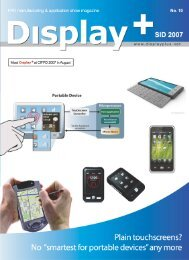 SID 2007 (No.10) - Display Plus