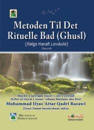 Metoden Til Det Rituelle Bad (Ghusl)