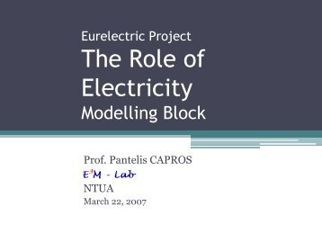The Role of Electricity - SEII