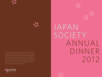 Japan Society 2012 Annual Dinner Invitation (PDF)