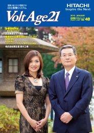 躍進する企業を訪ねて vol.83 株式会社資生堂掛川工場 新春特別対談 ...