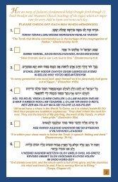 12 Torah Pesukim & Maamorei Chazal - Chabad of the Five Towns