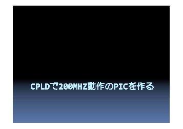 株式会社ソリトンウェーブ 芹井滋喜