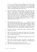 NIT January -2013 _Sadha_ Wirels - Rajasthan Police - Page 4
