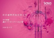3 - TodayIR.com