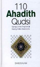 en 110 ahadith qudsi sacred ahadith