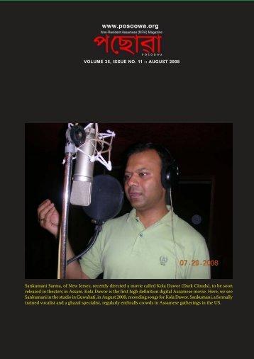 Volume 35, Issue 11, August 2008 - Posoowa
