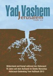 Frühjahr 2013 - Yad Vashem