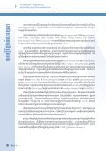 karbMeBjkgVHxat³ - National AIDS Authority - Page 4